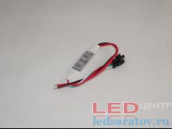 Контроллер 3KEY, DC5V-DC24V, 600LED, 3 pin, SP002E (под ленту WS2811, WS2812)